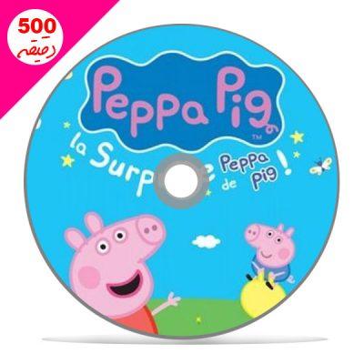 دانلود انیمیشن peppa pig